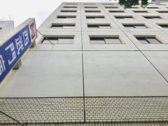 西武門病院