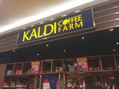 カルディコーヒーファーム エアポートウォーク名古屋店