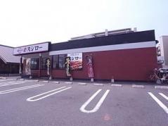 スシロー神戸星陵台店