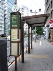 「麹町四丁目」バス停留所