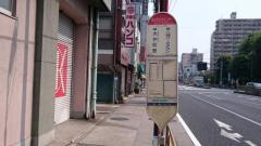 「南大井文化センター」バス停留所