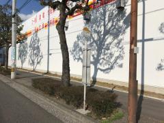 「吉田町」バス停留所