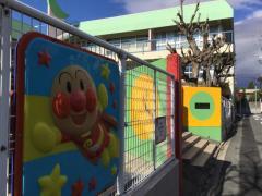 うぐいす幼稚園