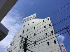 共栄火災海上保険株式会社 高松支社
