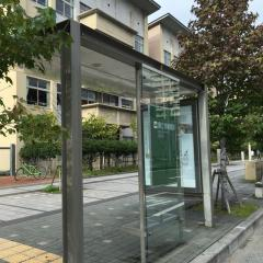 「県立美術館前」バス停留所