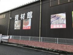 ホームセンターアント高蔵寺店