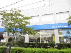 ネッツトヨタ愛知天白店