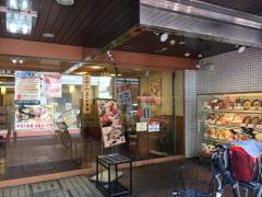 めしや宮本むなし阪急西宮北口駅前店