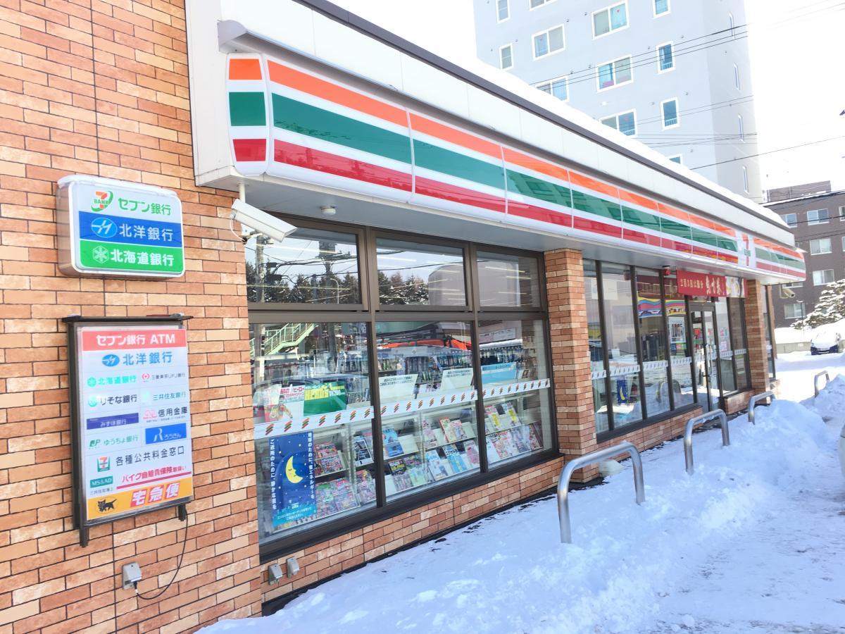 セブンイレブン 江別大麻店_施設外観