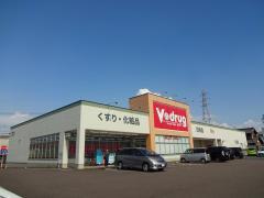 V・drug穂積店