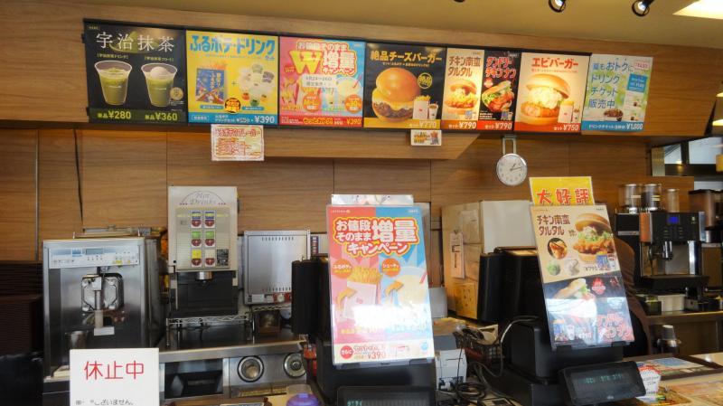 ロッテリア 桶川駅店