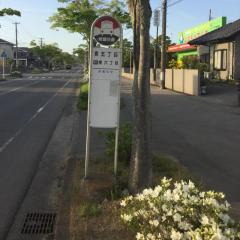 「泉五丁目」バス停留所