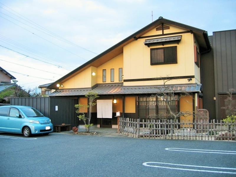 口コミ一覧 : 京料理 かじ - 丸太町/京料理 [食べログ]