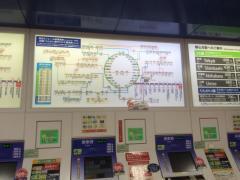 羽田空港第2ビル駅