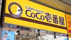 CoCo壱番屋鶴舞公園店