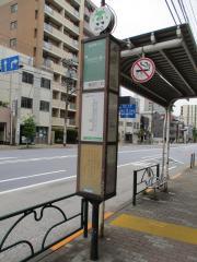 「亀沢四丁目」バス停留所