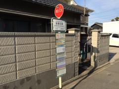 「岩塚石橋」バス停留所