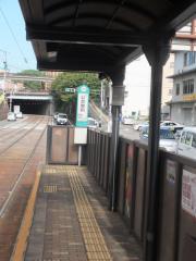 公会堂前駅