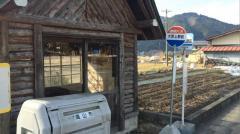 「大西住宅前」バス停留所