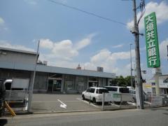 大垣共立銀行東中島支店