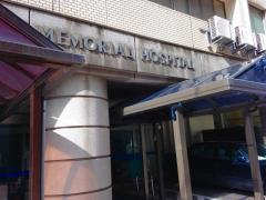 厚地脳神経外科病院
