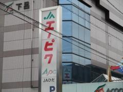 JAひだエーピク(A‐PC)