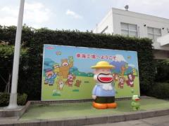 明治製菓 東海工場見学(要予約)