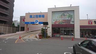 ヤマナカ則武店