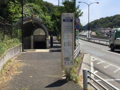 「連光寺坂」バス停留所