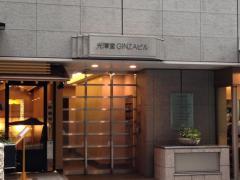 琉球放送東京支社