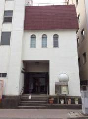 世田谷中央教会