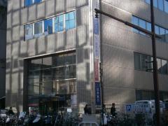 日本旅行 松山支店