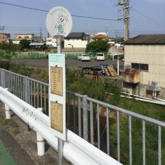 「泉陽ケ丘」バス停留所