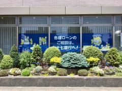 七十七銀行泉中央支店_施設外観