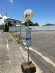 「瀬々串」バス停留所