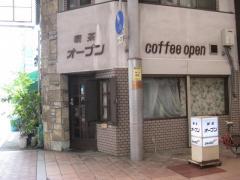 喫茶オープン_施設外観