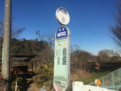 「北野総合運動場前」バス停留所