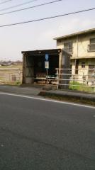 「赤尾」バス停留所