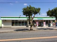ファミリーマート豊見城インター前店