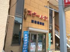 スクール21 東岩槻教室_施設外観