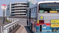 「流通センター前」バス停留所