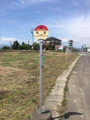 「経堂」バス停留所