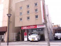 日産レンタカー小山駅西口
