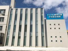 イムス札幌消化器中央総合病院_施設外観