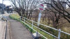 「京ケ峰」バス停留所