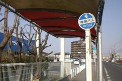 「長池(明石市)」バス停留所