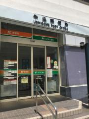 牛込郵便局