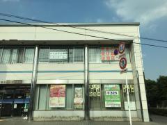 川口信用金庫岩槻支店