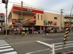 ガスト西宮鳴尾店