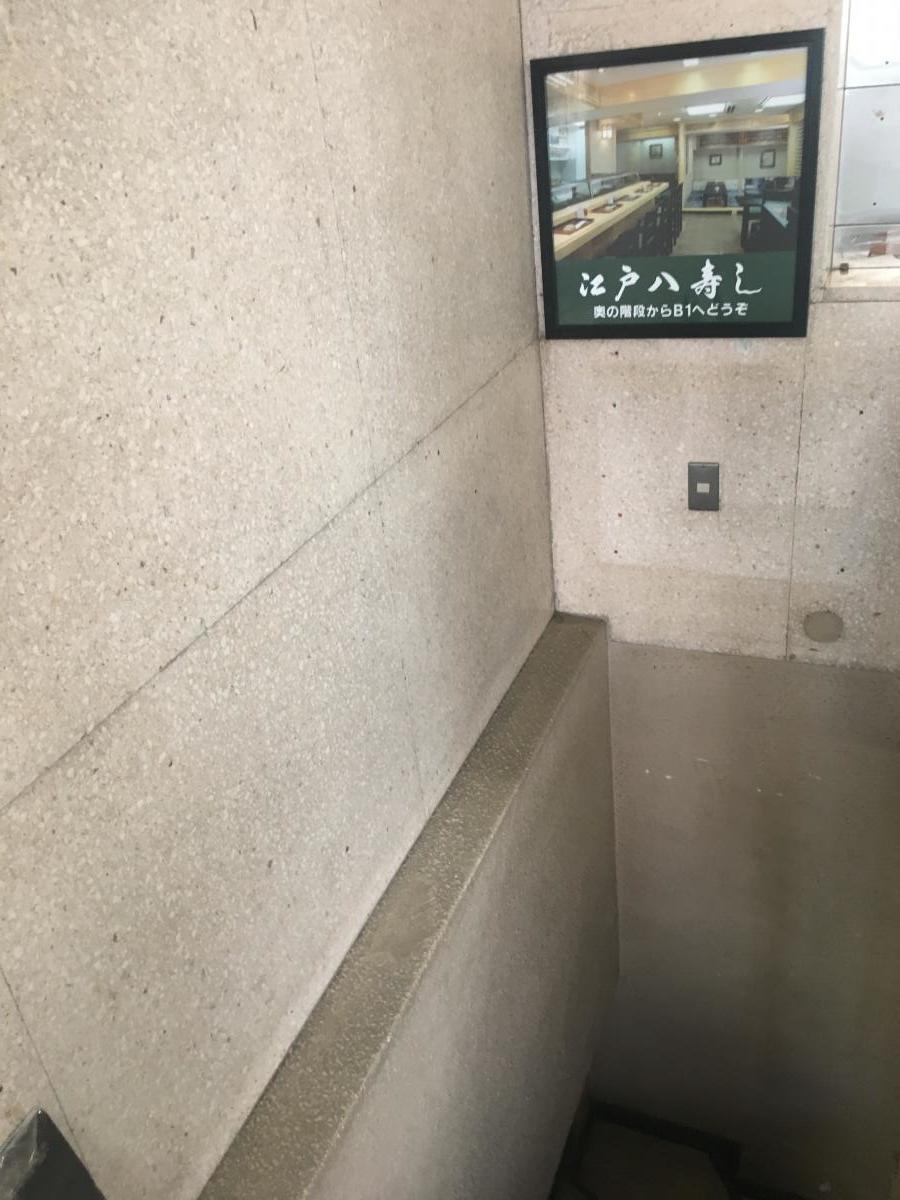 江戸八寿司_施設外観